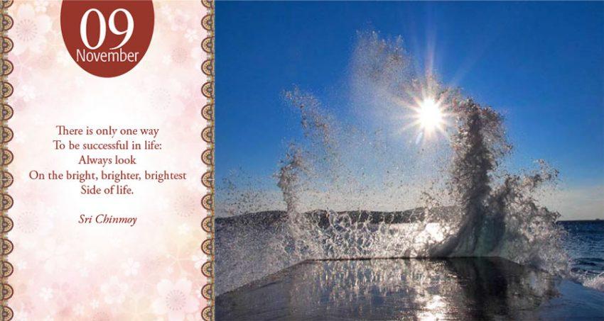 Sri Chinmoy daily poem 11 november-315