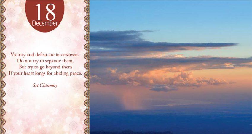 December 18th daily meditation